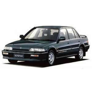 Honda Civic Grand (1988-1991) - Civic Grand (1988-1991)