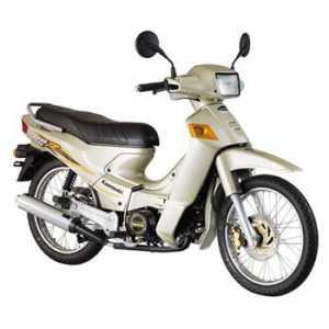 Kawasaki Kaze R - Kaze R